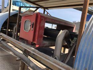 水泥廠用金屬探測儀 ,華陽機械,金屬探測儀